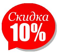 Картинки по запросу 10%